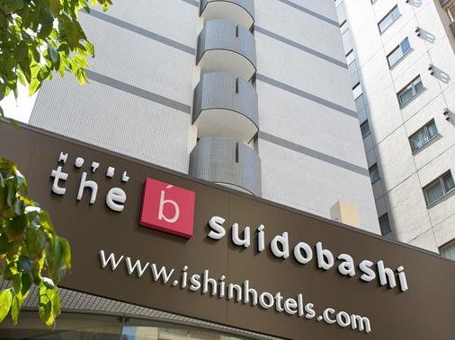 the b suidobashi - Tokyo - Toà nhà