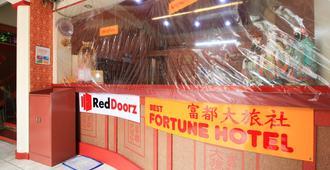 RedDoorz Plus @ Chinatown Binondo - Manila - Recepción