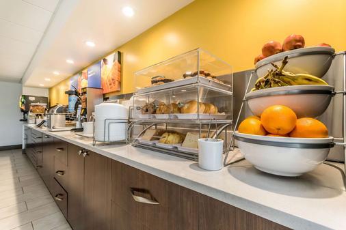 Comfort Inn & Suites - Lexington - Buffet