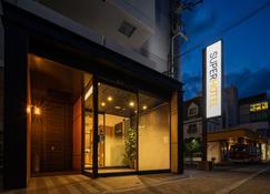 Super Hotel Niihama - Niihama - Building