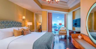 The St. Regis Singapore - Singapura - Quarto