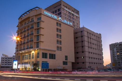 Rayan Hotel Sharjah - Sharjah - Toà nhà