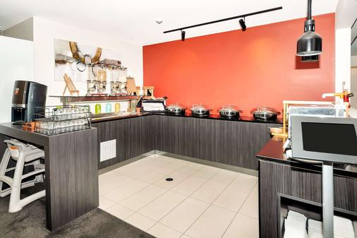 Clarion Hotel Townsville - Townsville - Buffet