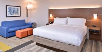 Holiday Inn Express Indianapolis Downtown Convention Center, An Ihg Hotel - Indianapolis - Schlafzimmer