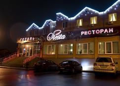 Siesta - Kyiv - Edificio