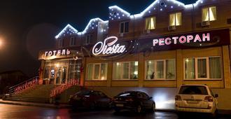シエスタ - キエフ - 建物