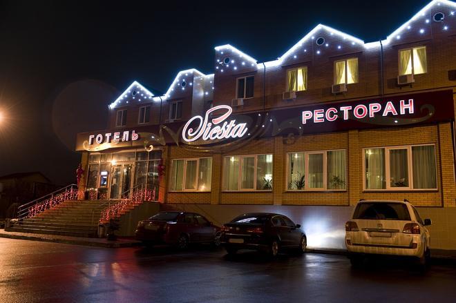 Siesta - Kyiv - Building