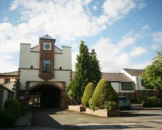 Crabwall Manor Hotel & Spa - Chester - Building