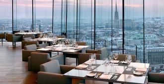 So/ Vienna - וינה - מסעדה