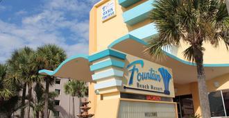 Fountain Beach Resort - Daytona Beach - Κτίριο