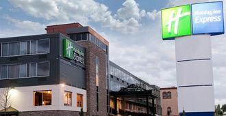 Holiday Inn Express Sault Ste Marie - Sault Ste Marie
