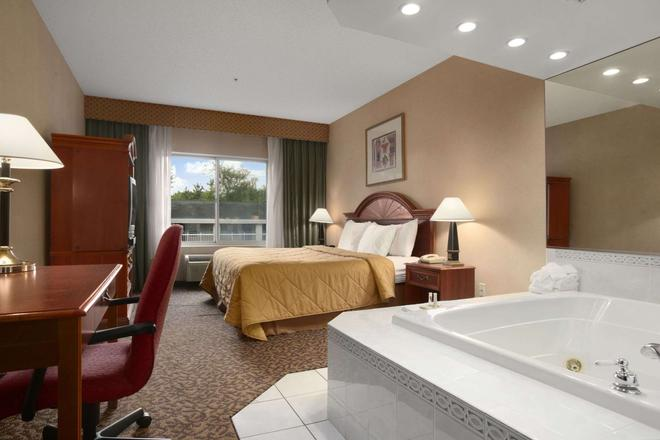 Days Inn & Suites by Wyndham Albany - Colonie - Phòng ngủ