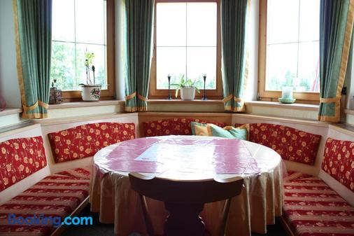 Pension Hochodlehen - Schönau am Königsee - Dining room