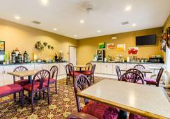 Quality Inn & Suites - Manhattan - Ravintola