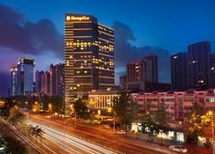 Shangri-La Hotel, Hefei - Hefei - Building