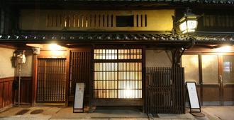 Haruya Umekoji - Kyoto - Building