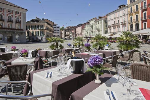 Hotel America - Locarno - Εστιατόριο