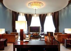 Hotel Casa Fuster - Барселона - Вітальня