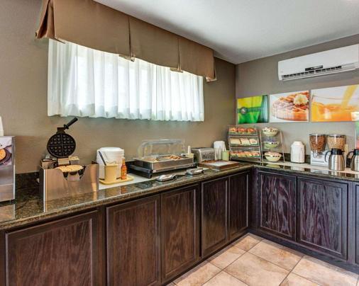 普萊斯考特品質酒店 - 普勒斯科特 - 普雷斯科特 - 自助餐