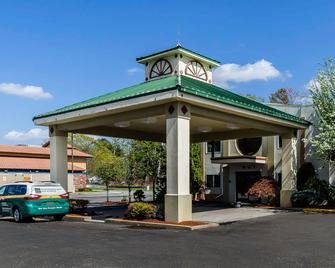 Quality Inn & Suites Lexington - Lexington - Gebäude