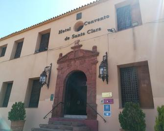 Hotel Convento de Santa Clara - Alcázar de San Juan - Building