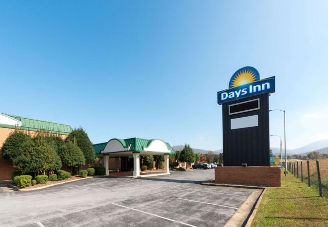 Days Inn by Wyndham Luray Shenandoah - Luray - Edificio