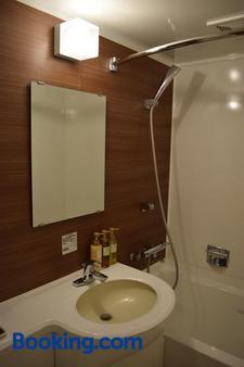 Fukuyama Plaza Hotel - Fukuyama - Μπάνιο