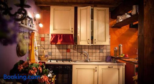 Amarcord - Bagnoregio - Kitchen