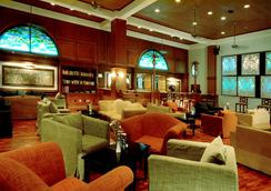 Prime Plaza Hotel Sanur - Bali - Denpasar - Lounge
