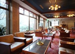 Bozanso - Yamanouchi - Lounge