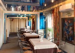 Express Hotel - Kyiv - Restaurant