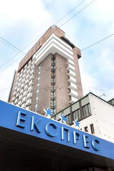 Express Hotel - Kiev - Toà nhà