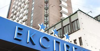 Express Hotel - Kyiv - Building