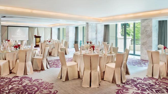 Siam Kempinski Hotel Bangkok - Bangkok - Sala ricevimenti