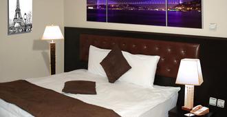 Grand Sinan Hotel - Malatya