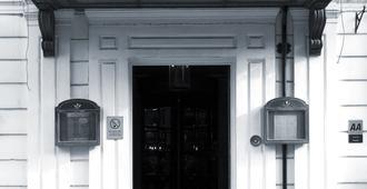 وايت هارت هوتل - لينكولن - مبنى