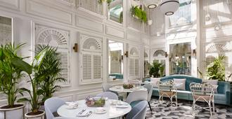 100 Queen's Gate Hotel London, Curio Collection by Hilton - Londres - Lounge