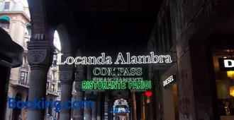Albergo Locanda Alambra - Génova - Edificio