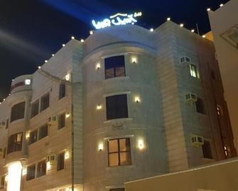 Aseel Hotel Apartment - Jazan - Edificio
