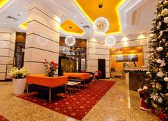 大航程酒店 - 阿拉木圖 - 大廳