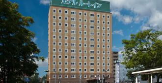 Hotel Route-Inn Tomakomai Ekimae - Tomakomai
