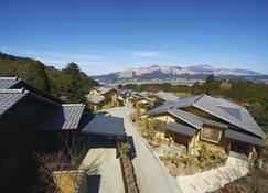 Hotel Yumeshizuku Bettei Soan - Minamiaso - Outdoor view