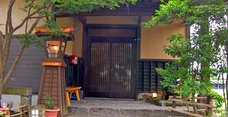Guest House Makotoge - Hostel - Aso - Outdoors view