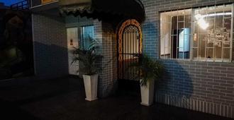 Pakakuna Hostel - Lima - Outdoor view
