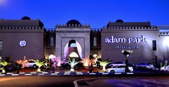 Adam Park Hotel & Spa Marrakech - Marrakesh - Edificio