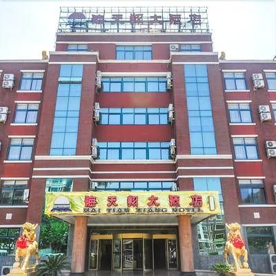 Zhangjiagang Hotel - Qingdao - Building