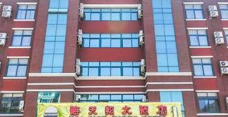 Zhangjiagang Hotel - Qingdao