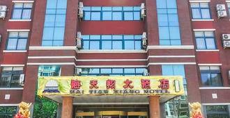 Zhangjiagang Hotel - צ'ינגדאו