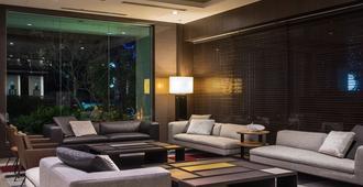 Taipung Suites - Tainan City - Lounge