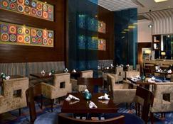 Fortune Park Orange- Member Itc Hotel Group - Gurgaon - Restaurant